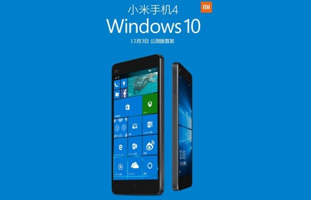 Windows10 Xiaomi